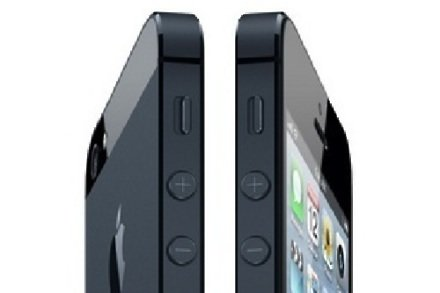 The iPhone 5 is on of the slimmest on the market