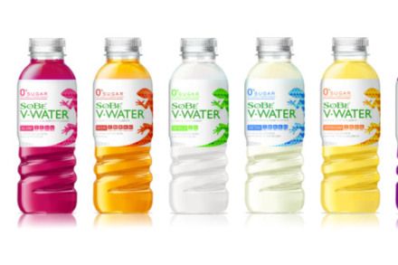 SoBe V Water will help will a number of health issues