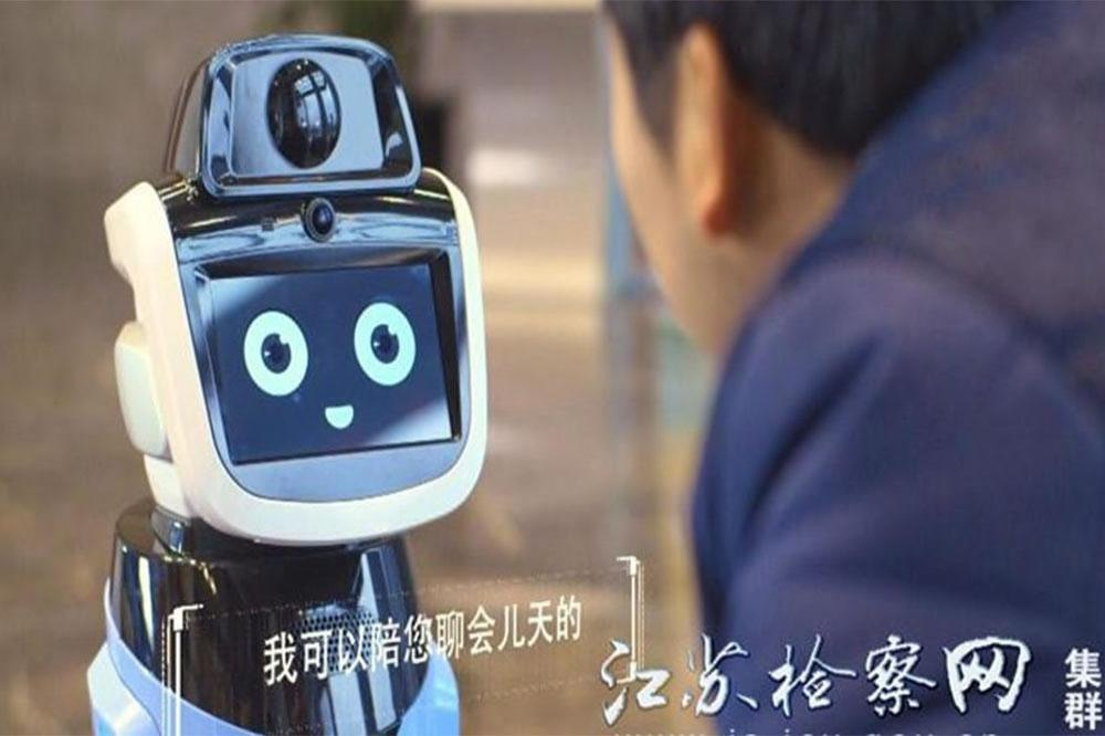 SoftBank launch new cleaning robot