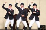 Zara Phillips in the Gangnam Style video for BBC's Children in Need