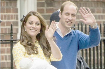 Duke and Duchess with newborn baby