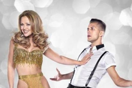 Kimberley Walsh and Pasha Kovalev
